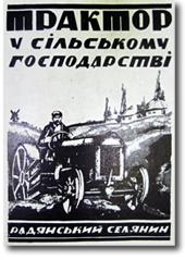 Sovjetisk traktor